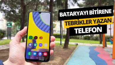 Photo of Galaxy M31 inceleme – Bu nasıl batarya?