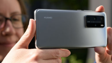 Photo of Huawei P40 Pro DxOmark Puanı Belli Oldu